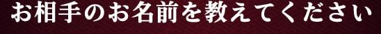 縺顔嶌謇九�ョ縺雁錐蜑阪r謨吶∴縺ヲ縺上□縺輔>