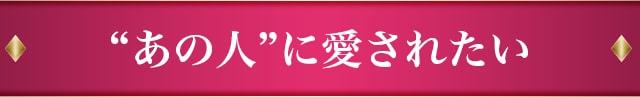縺ゅ�ョ莠コ縺ォ諢帙&繧後◆縺�