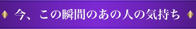 莉翫�√%縺ョ迸ャ髢薙�ョ縺ゅ�ョ莠コ縺ョ豌玲戟縺。