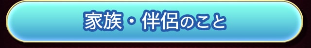 螳カ譌上�サ莨エ萓カ縺ョ縺薙→