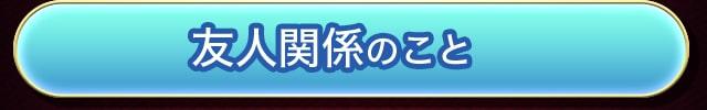 蜿倶ココ髢「菫ゅ�ョ縺薙→