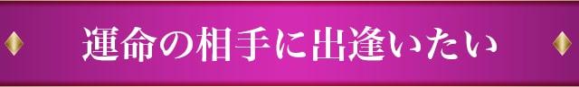 驕句多縺ョ逶ク謇九↓蜃コ騾「縺�縺溘>